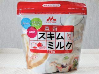 スキムミルクのパッケージ