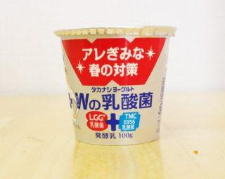 Wの乳酸菌のパッケージ