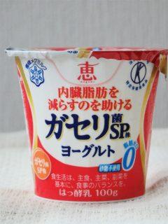 恵ガゼリ菌SP株生乳仕立てのパッケージ