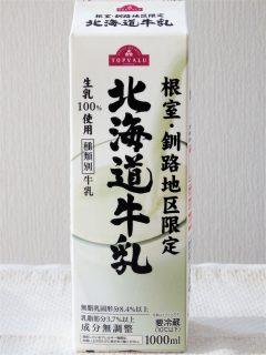 トップバリュ北海道牛乳のパッケージ
