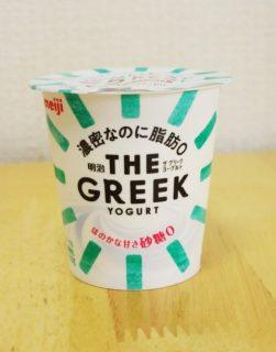 THE GREEKヨーグルト砂糖0のパッケージ