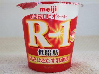 R-1(低脂肪)のパッケージ