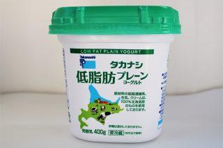 タカナシ低脂肪プレーンヨーグルトのパッケージ