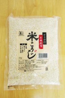 やさかの有機乾燥米こうじのパッケージ