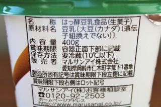 豆乳グルトの成分表記