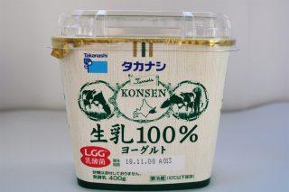 タカナシ生乳100%ヨーグルトのパッケージ