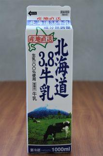 北海道3.8牛乳のパッケージ