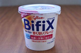 Bifixのパッケージ