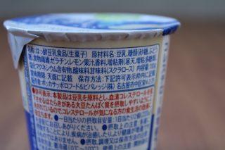 豆乳で作ったヨーグルトの成分表記