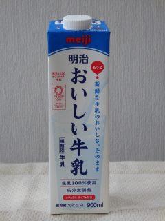 明治おいしい牛乳のパッケージ