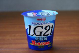 LG21(低脂肪)パッケージ