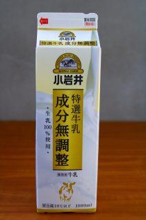 小岩井特選牛乳のパッケージ