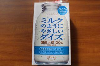 ミルクのようにやさしい大豆のパッケージ