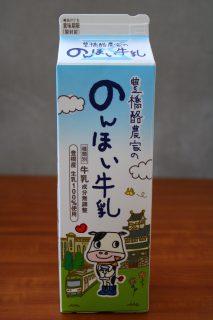 のんほい牛乳のパッケージ