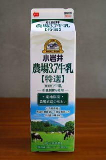小岩井農場3.7牛乳のパッケージ