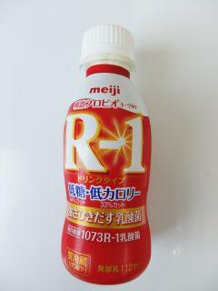 R-1ドリンク(低糖・低カロリー)のパッケージ