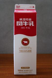 低温殺菌関牛乳のパッケージ