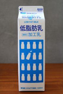 タカナシ低脂肪乳のパッケージ