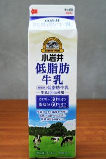 小岩井低脂肪牛乳のパッケージ