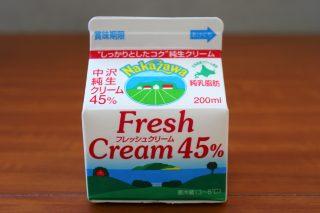 中沢純生クリーム45%のパッケージ