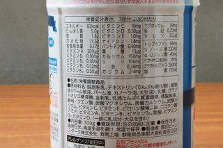 プラチナミルクの成分表記