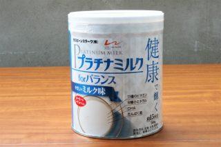 プラチナミルクのパッケージ