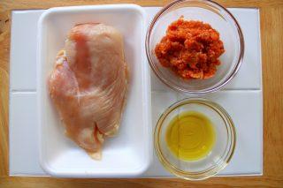 鶏むね肉、トマト麹、オリーブオイル