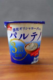 パルテノ(加糖)のパッケージ