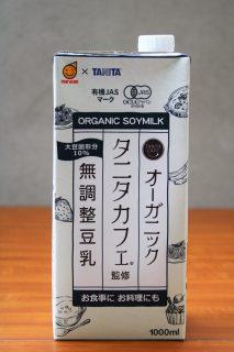 タニタケフェ無調整豆乳のパッケージ