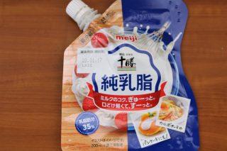 明治十勝純乳脂のパッケージ