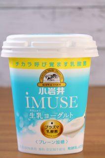 小岩井iMUSEのパッケージ