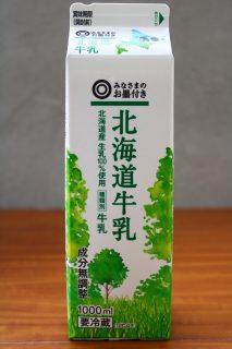 みなさまのお墨付き北海道牛乳のパッケージ