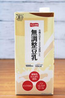 styleONE成分無調整豆乳のパッケージ