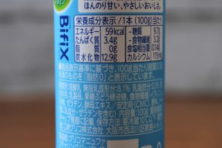 Bifix食物繊維ドリンクの成分表記