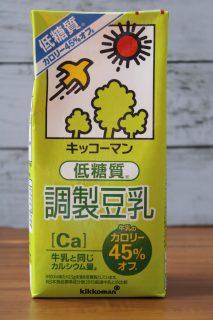 キッコーマン低糖質調整豆乳のパッケージ