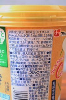 大豆で作ったヨーグルトの成分表記