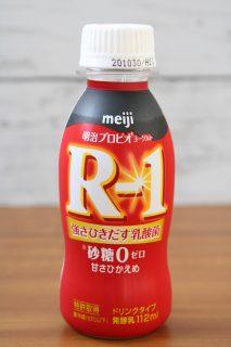 R-1ドリンク(砂糖0)のパッケージ