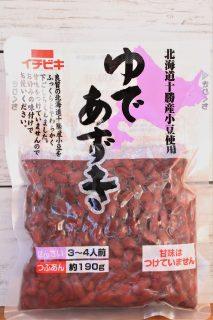 ゆで小豆のパッケージ