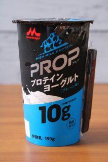 森永PROPプロテインヨーグルトのパッケージ