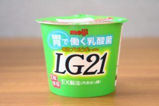 LG21宅配専用のパッケージ
