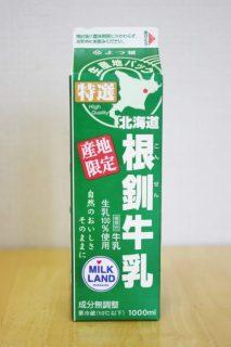 根釧牛乳のパッケージ