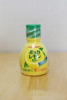 ポッカレモン100のパッケージ