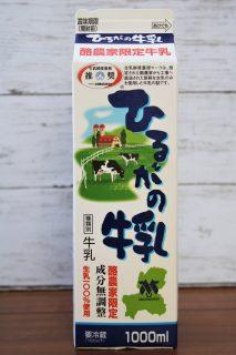 ひるがの牛乳のパッケージ