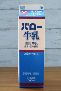バロー牛乳のパッケージ
