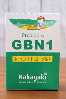 GBN1のパッケージ