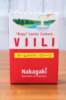VIILIのパッケージ