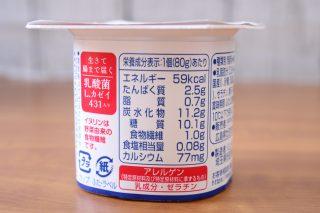 チチヤス毎日快調ヨーグルトの栄養成分表記