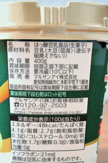 マルサン豆乳グルト(国産豆乳使用)の成分表記