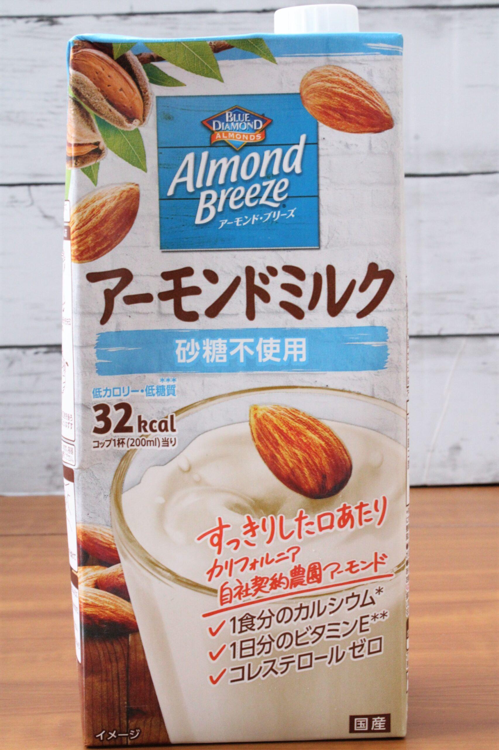 Almond Breeze(砂糖不使用)のパッケージ