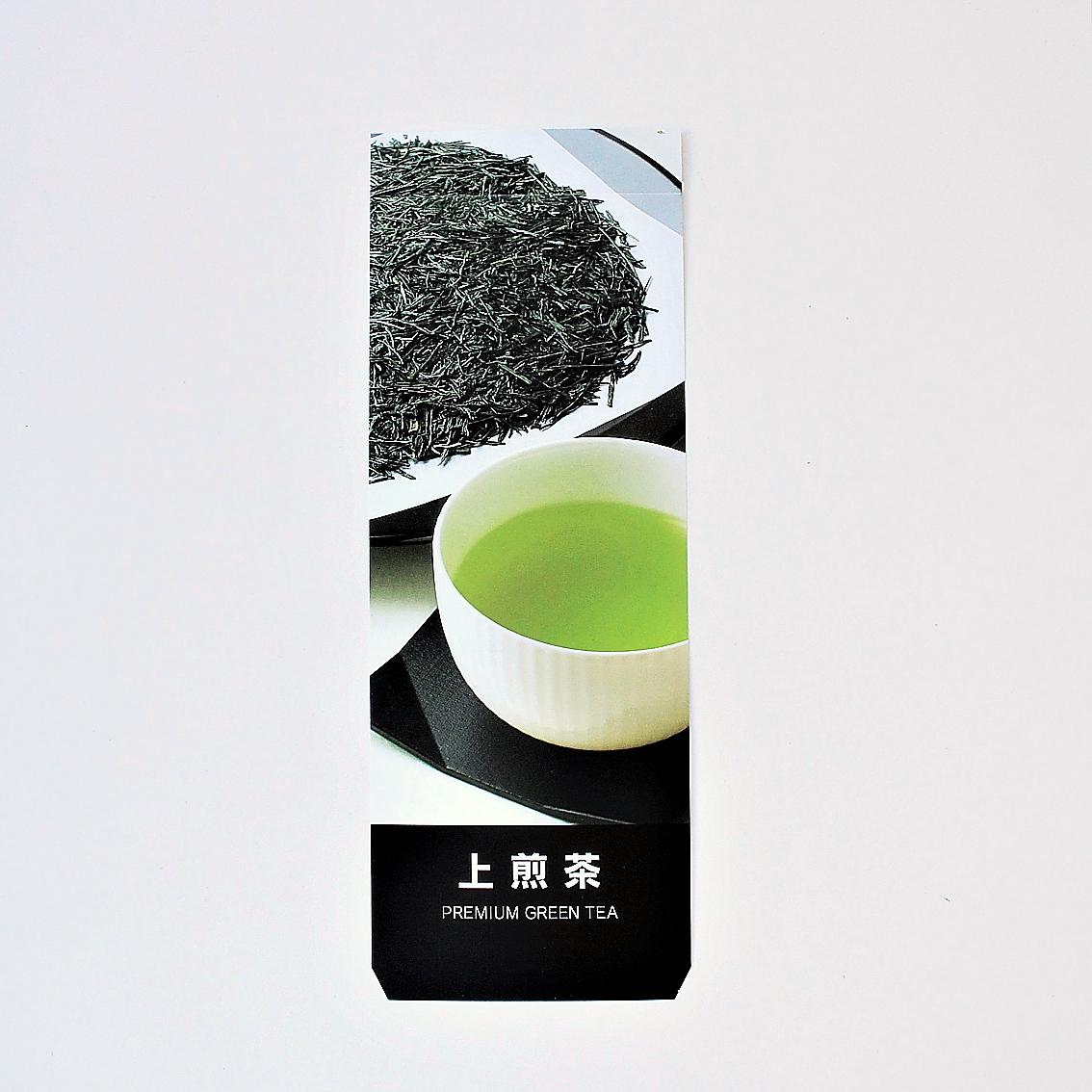 フレーバーカード(上煎茶)